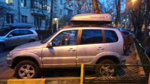Автобокс-багажник TERRA DRIVE 420 Размеры: 152x100x43 см Объем: 420 л.  2-ух стороннее открытие